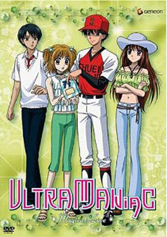 Ultra Maniac - Magical Love (Vol. 6) DVD Movie