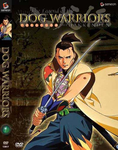 Dog Warriors - The Hakkenden, Vol. 1 DVD Movie