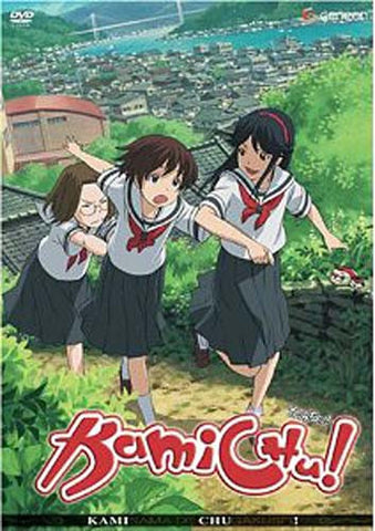 Kamichu! - Little Deity Volume 1 DVD Movie