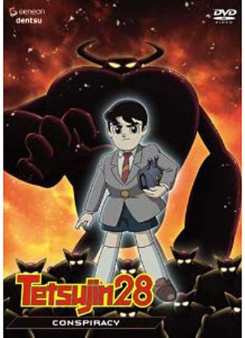 Tetsujin 28, Vol. 5 - Conspiracy DVD Movie