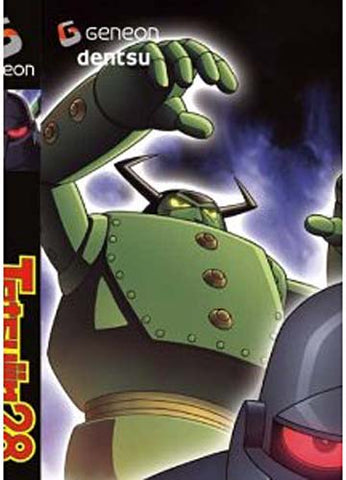Tetsujin 28 - Kyoto Burns (Vol. 4) DVD Movie