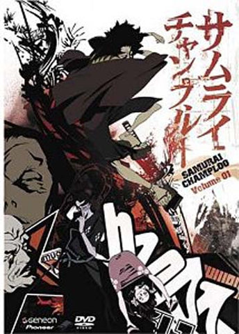 Samurai Champloo, (Episodes 1-4) Volume 1 DVD Movie
