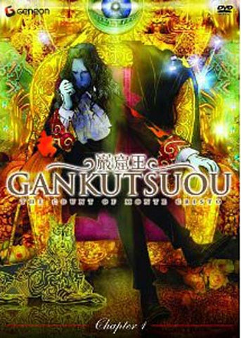 Gankutsuou - The Count of Monte Cristo Chapter 1 DVD Movie