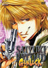 Saiyuki Reload Gunlock (Vol. 1) DVD Movie