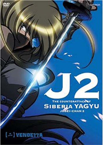 Jubei-Chan 2 - J2 - Vendetta DVD Movie
