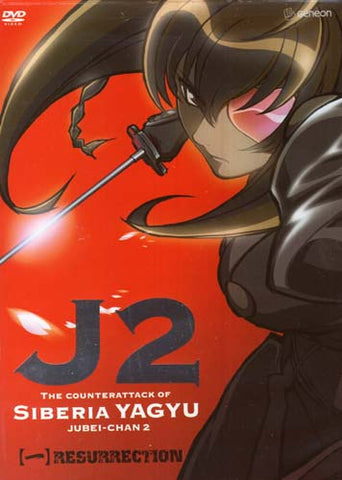 Jubei Chan 2: Counter Attack - Resurrection DVD Movie