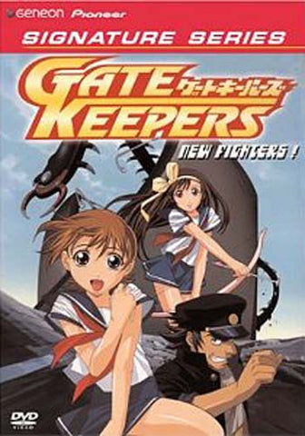 Gate Keepers - New Fighters! (Signature Series) DVD Movie