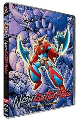 New Getter Robo - Hell on Earth DVD Movie