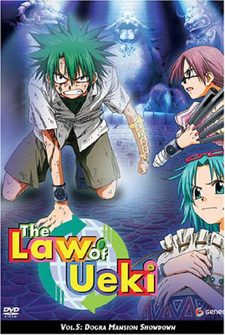 The Law of Ueki - Dogra Mansion Showdown - Vol. 5 DVD Movie