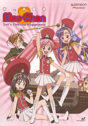 Mao-Chan - Let's Defend Happiness (Mission 21 To 26) DVD Movie