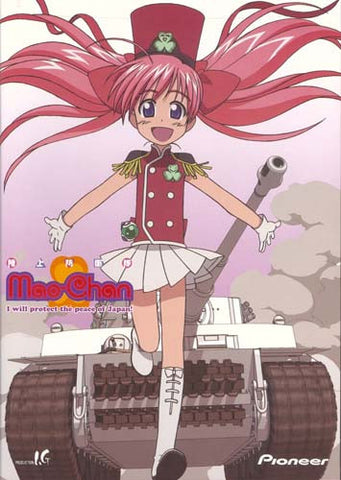 Mao-Chan - I Will Protect The Peace Of Japan (Mission 1 To 7) DVD Movie