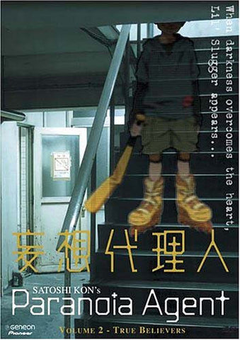Paranoia Agent - True Believers (Vol. 2) DVD Movie