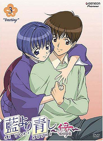 Ai Yori Aoshi Enishi, Volume 3: Destiny (Episodes 9-12) (2004) DVD Movie