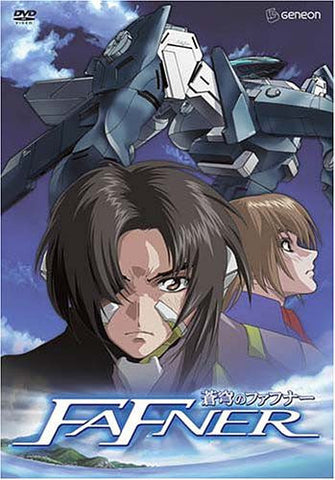 Fafner - Arcadian Project (Vol. 1) DVD Movie