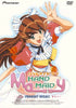 Hand Maid May - Product Recall (Vol. 2) DVD Movie