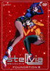 Stellvia - Foundation VII (Vol. 7) (2004) DVD Movie