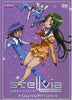 Stellvia - Foundation IV (Vol. 4) DVD Movie