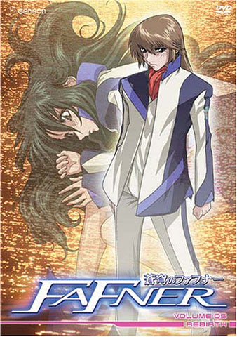 Fafner, Vol. 5: Rebirth DVD Movie