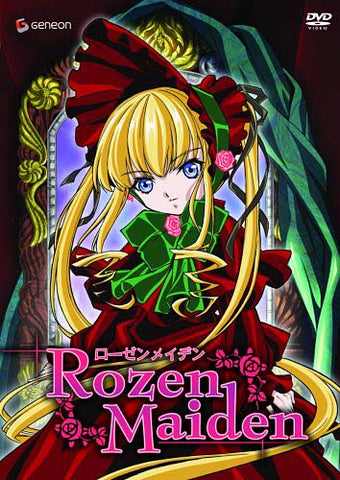 Rozen Maiden, Vol. 1: Doll House DVD Movie