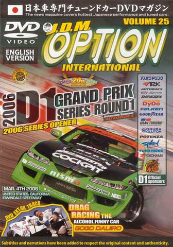 J.D.M Option - 2006 D1 Grand Prix Round 1 (Volume - 25) DVD Movie