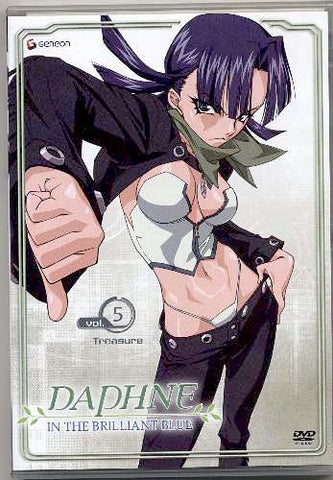Daphne in the Brilliant Blue - Treasure (Vol. 5) DVD Movie