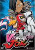 Viewtiful Joe, Vol. 7 DVD Movie