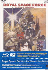 Royal Space Force - The Wings of Honneamise (Blu-ray/DVD) (Boxset) (Blu-ray)