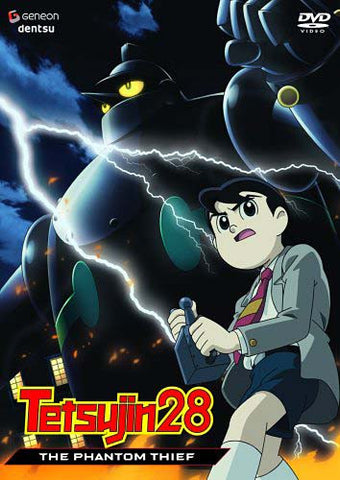 Tetsujin 28, Vol. 3: The Phantom Thief DVD Movie