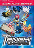 Tenchi Universe, ( Signature series ) Vol. 4 DVD Movie