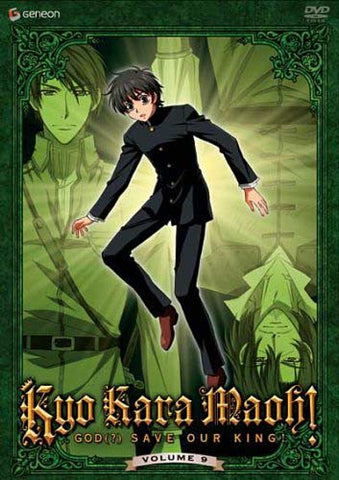 Kyo Kara Maoh - God Save Our King - Volume 9 DVD Movie