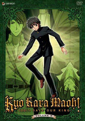 Kyo Kara Maoh - God Save Our King - Volume 9