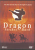 Dragon Strikes Back DVD Movie