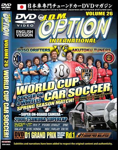 J.D.M Option: World Cup Car Soccer DVD Movie