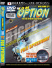 JDM Option - D1 Fuji Speedway (Volume 21) DVD Movie