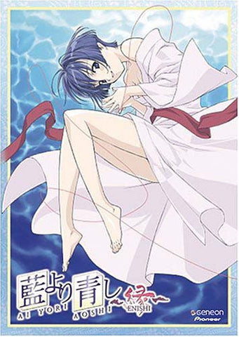 Ai Yori Aoshi Enishi - Volume 1 - Fate (Episodes 1-4) (Special Limited Edition) (Boxset) DVD Movie