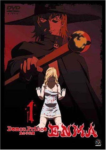 Demon Prince Enma, Vol. 1 DVD Movie