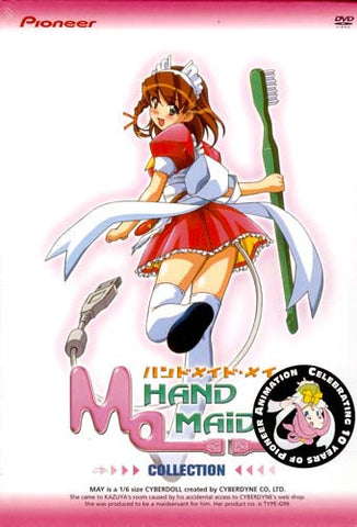 Hand Maid May - Collection (Boxset) DVD Movie