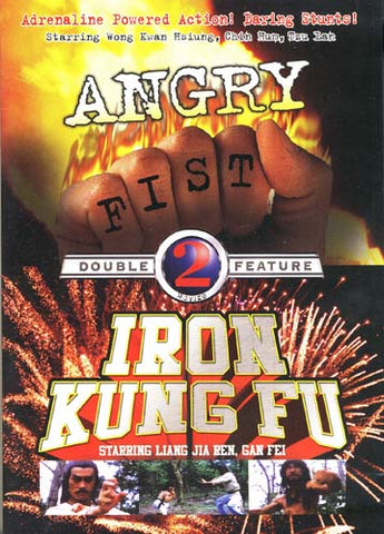Angry Fist / Iron kung Fu : Double features DVD Movie