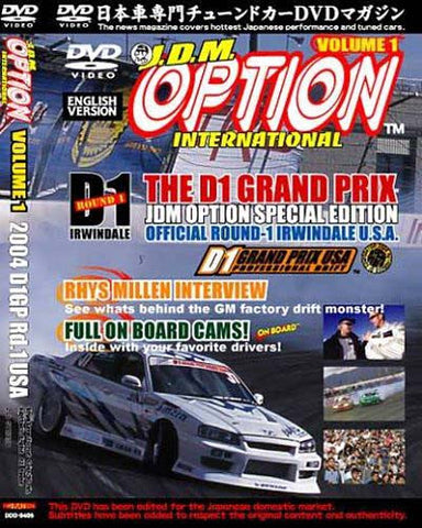 J. D. M Option - D1 Grand Prix Round 1 Usa 2004 - Volume 1 DVD Movie