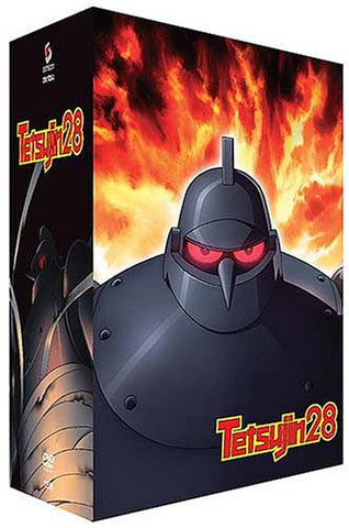 Tetsujin 28 - Monster Resurrected (Vol. 1) (Limited Edition Collector's Box) (Boxset) DVD Movie