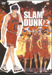Slam Dunk - Vol. 2