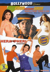 Chor Machaaye Shor/Hera Pheri (Original Hindi Movie) (Double Feature)