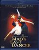 Mao's Last Dancer (Blu-ray) BLU-RAY Movie