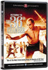 Return To The 36th Chamber DVD Movie