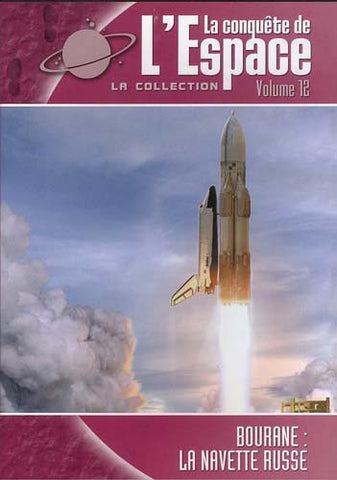 La Conquete De L' Espace - Bourane : La Navette Russe (Vol. 12) DVD Movie