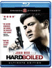 Hard Boiled (Dragon Dynasty) (Ultimate Edition) (Blu-ray) BLU-RAY Movie