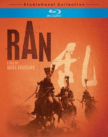 Ran (StudioCanal Collection) (Bilingual) (Blu-ray) BLU-RAY Movie