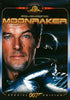 Moonraker (Special Edition) (James Bond) DVD Movie