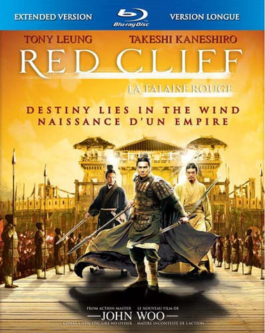 Red Cliff (Extended Version) (Bilingual) (Blu-ray) BLU-RAY Movie