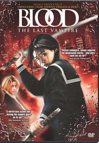 Blood - The Last Vampire (Chris Nahon) DVD Movie